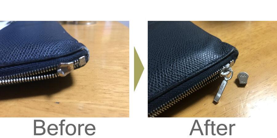 お気軽にお問い合わせください!,財布のファスナー修理