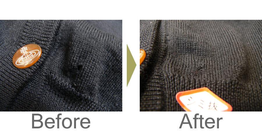 お気軽にお問い合わせください!,Vivienne Westwood(ヴィヴィアン・ウエストウッド)黒カーディガン5ミリほどの虫食い修理