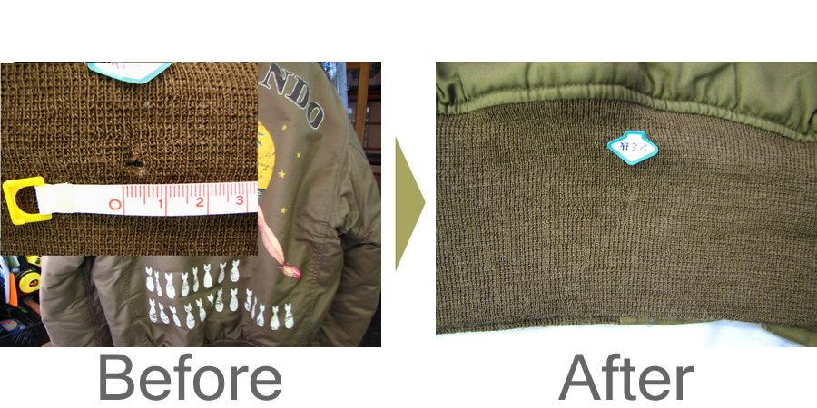 お気軽にお問い合わせください!,ミリタリーフライトジャンパーの裾リブ 虫食い穴修理