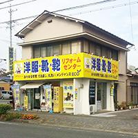 お気軽にお問い合わせください!,