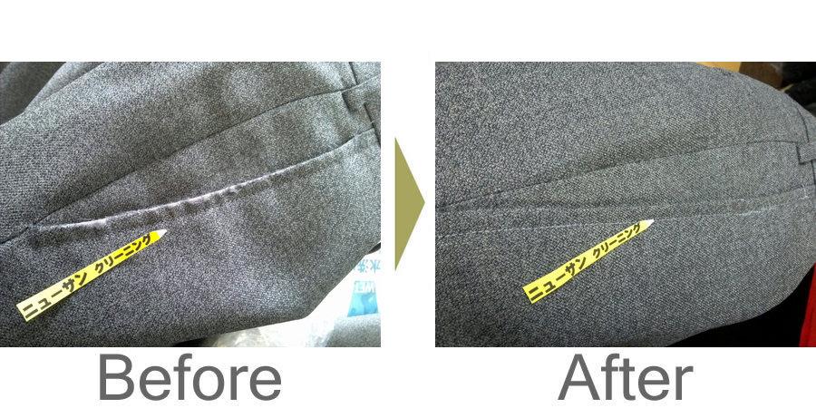 お気軽にお問い合わせください!,スラックス ポケットのスレ修理