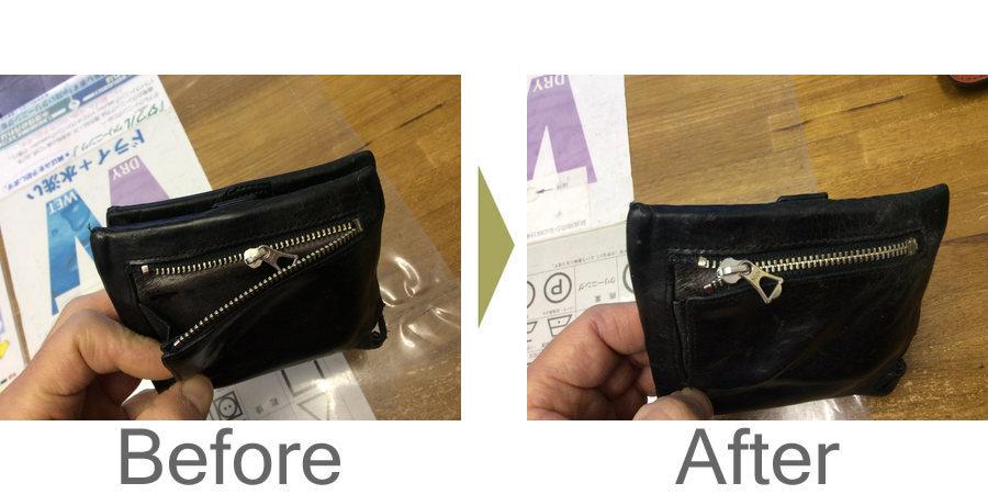 お気軽にお問い合わせください!,二つ折り財布ファスナー直しました。