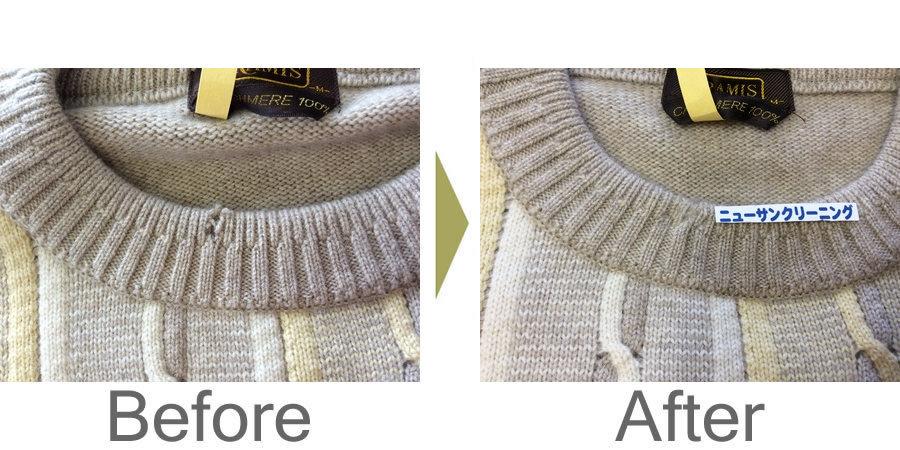 お気軽にお問い合わせください!,セーターの虫食い穴、キレイに直ります。