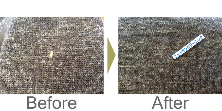 お気軽にお問い合わせください!,セーターの虫食い穴修理